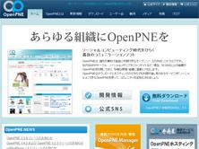 OpenPNE
